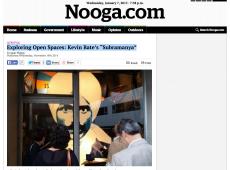 Subramanya Nooga