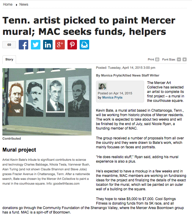 Tenn Artist Kevin Bate Picked to Paint Mercer Mural