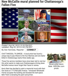 http://www.wrcbtv.com/story/29706042/new-mccallie-mural-planned-for-chattanoogas-fallen-five